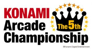 The 5th KAC (KONAMI Arcade Championship) @ JAEPO 2016