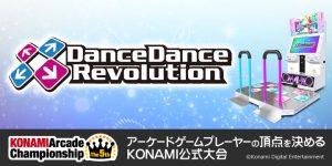 The 5th KAC (KONAMI Arcade Championship) DanceDanceRevolution Results