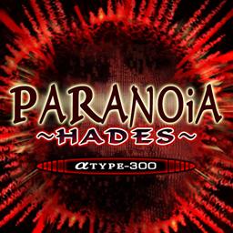 PARANOiA ~HADES~