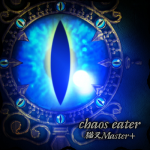 chaos eater