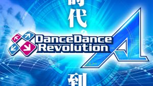 DDR A Difficulty Tier List