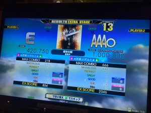 The Very First Level 16 MFC!