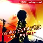 osaka EVOLVED -毎度、おおきに!- (TYPE1)