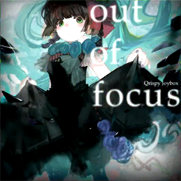 EXTRA EXCLUSIVE: out of focus