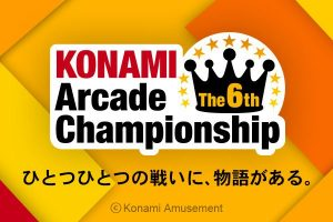 The 6th KONAMI Arcade Championship