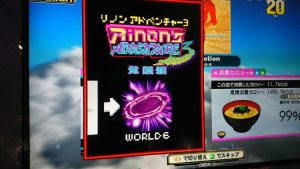"Beyond RINON'S ADVENTURE 3, ""WORLD 6"" Revealed"