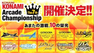 The 7th KONAMI Arcade Championship Announced