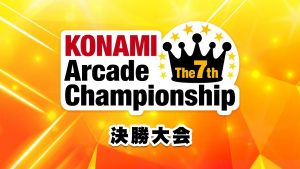 The 7th KAC @ JAEPO 2018 Schedule, Livestream & Results