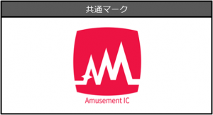 "KONAMI Amusement Joins SEGA and BANDAI NAMCO to Introduce ""Amusement IC"""