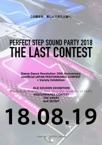 Perfect Step Sound Party 2018 Freestyle Showcase