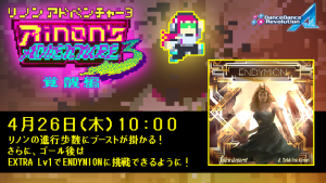 RINON'S ADVENTURE and ENDYMION Requirements Relaxed, Timing Updates