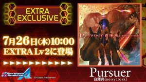 "[EXTRA EXCLUSIVE] EXTRA Lv.2 ""Pursuer"", ENDYMION Available For Normal Play, And More"