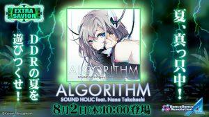 [EXTRA SAVIOR] ALGORITHM/SOUND HOLIC feat. Nana Takahashi