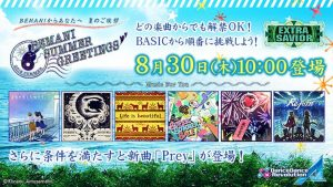 "All ""BEMANI SUMMER GREETINGS"" EXPERT Charts"