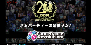DanceDanceRevolution 20th Anniversary Event