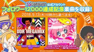 DDR MEGAMIX & Love♡Shine わんだふるmix Coming 9/13 @ 10 JST