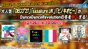 Six New Licensed Tracks Coming to DDR A 12/26