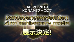 DanceDanceRevolution 20th anniversary model Revealed