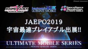 DanceDanceRevolution ULTIMATE MOBILE First Look and Preview