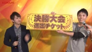 The 8th KAC East Japan Area Finals: O4MA. Advances To Finals