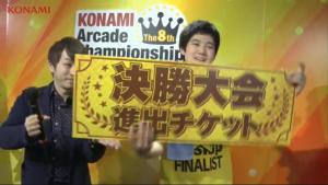 The 8th KAC West Japan Area Finals: YUDAI Advances To Finals