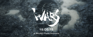 WARS.2019 Results