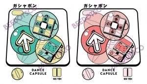 DDR Gashapon Design Shirts For Sale by BeeDotsCo