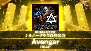 [DDR A20] Golden League 10-Dan & New Song: Avenger