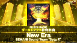 [DDR A20] New License, New 皆伝, New Era