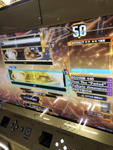 [DDR A20] End of the 2nd GOLDEN LEAGUE, Start of a New Era