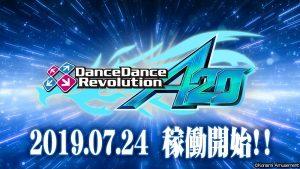 New DanceDanceRevolution A20 Update Announced For 7/24/2019