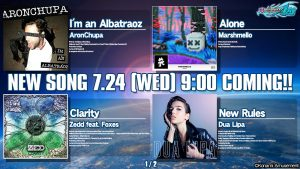 New Song Update Coming With DDR A20 Launch 7/24