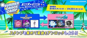 DDR A20 x DANCERUSH STARDOM Crossover Event Plus New Vocaloid Licenses