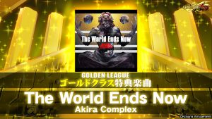 [DDR A20] 5th GOLDEN LEAGUE Period 8/29 – 9/11