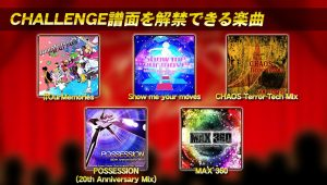 Every DDR 20th Anniversary Challenge Chart
