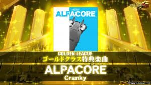 [DDR A20] 7th GOLDEN LEAGUE Period 10/31 – 11/13