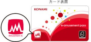 How To Detach And Attach Your e-amusement Pass To Register For The 9th KAC