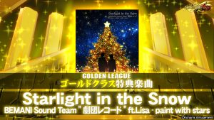 [DDR A20] 8th GOLDEN LEAGUE Period 11/28 – 12/11