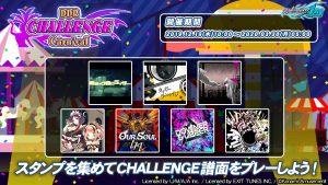 [DDR A20] New Original Songs & DDR CHALLENGE Carnival Content Update 12/19