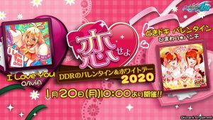 [DDR A20] New Valentine's Day Themed Songs Available 1/20