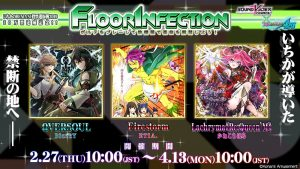 [DDR A20] FLOOR INFECTION Scheduling Update