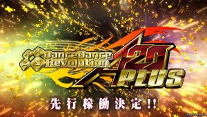 DDR A20 PLUS Reveal & Furusato Grand Prix Event