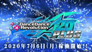 Blue DDR A20 PLUS is Coming 07/6/2020