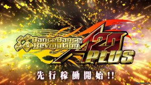 DDR A20 PLUS Launched! What's New?