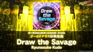 [DDR A20] 2nd GOLDEN LEAGUE PLUS