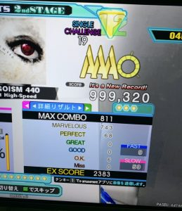 BROSONI Joins The Lv.19 PFC Club
