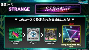 "[DDR A20 PLUS] ""STRANGE"" Course Trial Mode"