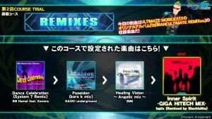 """[DDR A20 PLUS] """"REMIXES"""" Course Trial 2"""