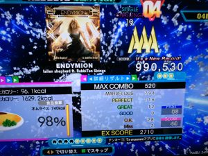 ENDYMION CHALLENGE World Record AAA by BROSONI