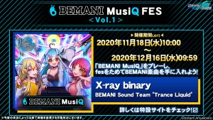 BEMANI MusiQ FES Vol.1 Multi-game Event